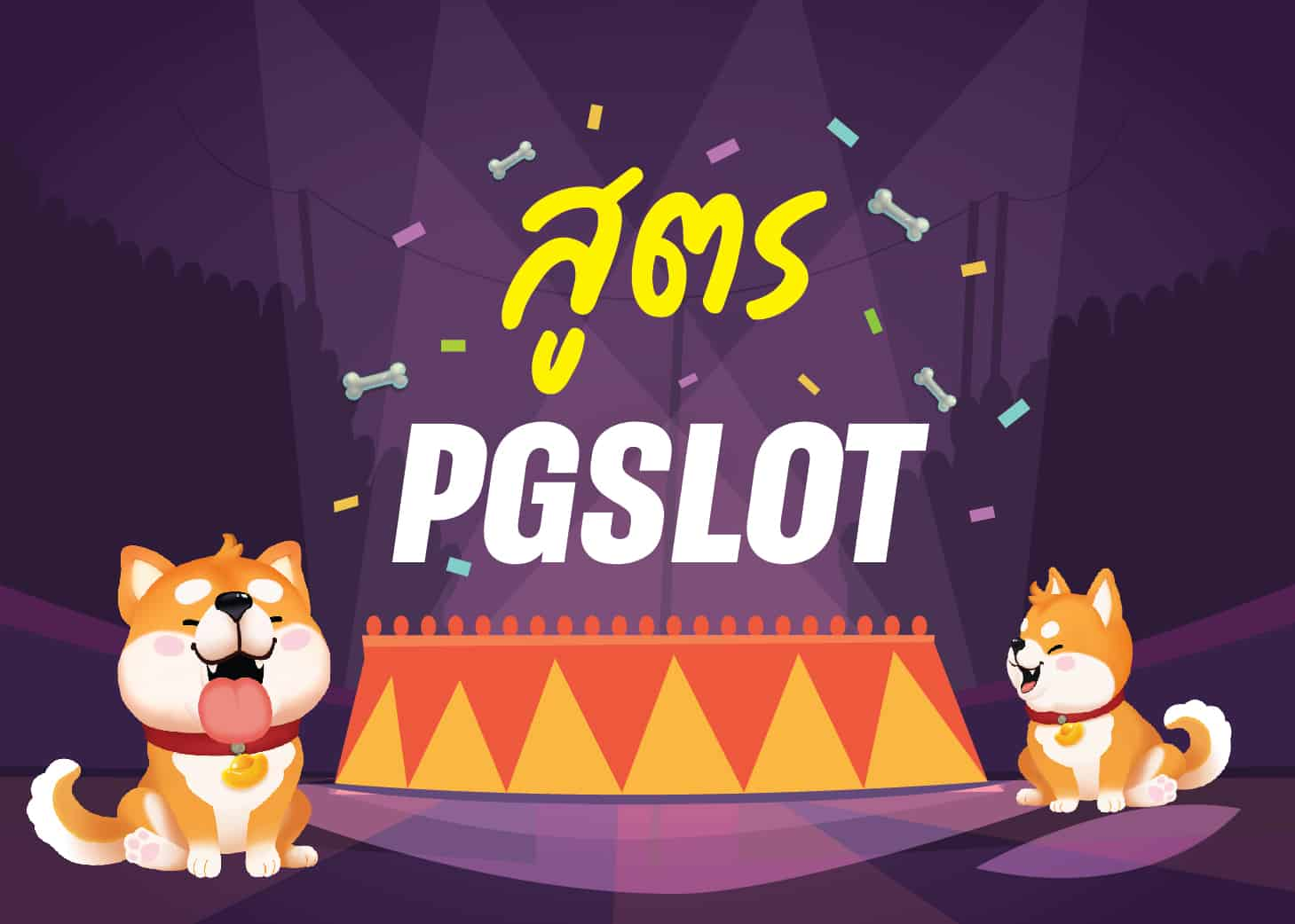 What Makes The Pg Slot Different From Other Online Gambling Websites?